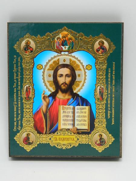 Icoana medalion Iisus Hristos Kazani