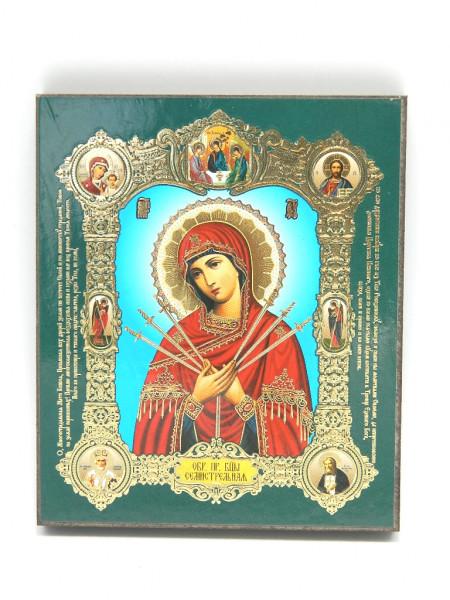 Icoana medalion Maicii Domnului cu 7 sageţi