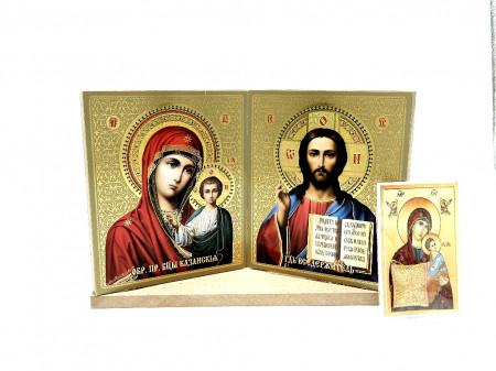 Set icoane sfintite Maica Domnului si Iisus cu un cadou