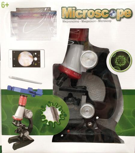 Microscop 100 x-1200 x zoom, cu suport de telefon, +6 ani