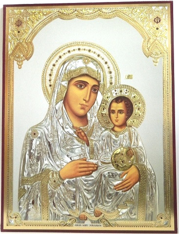 Icoana Maicii Domnului cu Pruncul de la Ierusalim