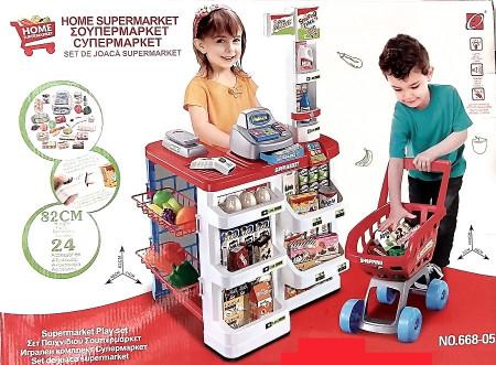 Set de joaca supermarket cu lumini si sunete