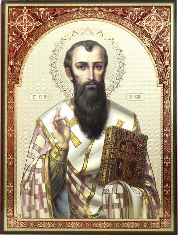 Icoana ortodoxa Sfantul Vasile cel Mare