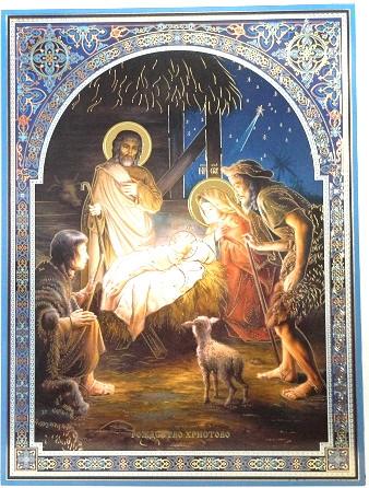 Icoana ortodoxa Nasterea Domnului