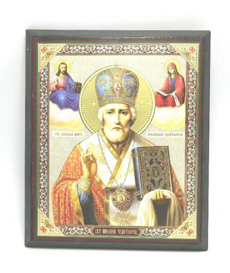 Icoana Sfantul Mare Ierarh Nicolae