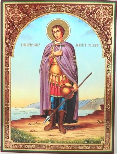 Icoana Sfantului Dimitrie 30x40 cm
