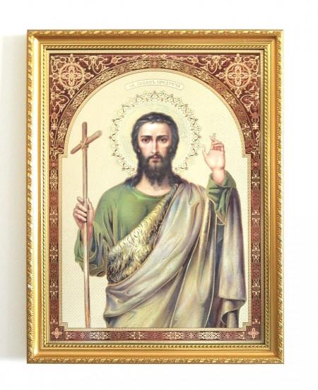 Icoana in rama Sfantul Ioan Botezatorul