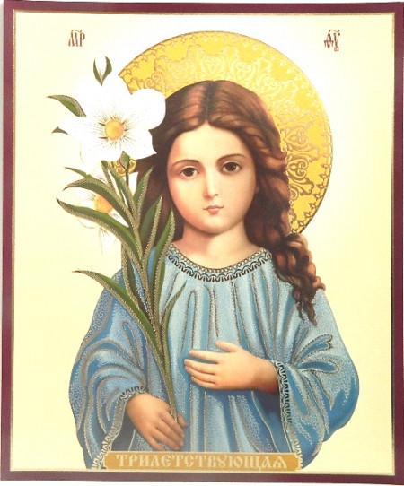 Icoana ortodoxa Maica Domnului la 3 ani