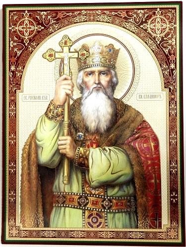 Icoana Sfantului Vladimir-Luminatorul Rusiei