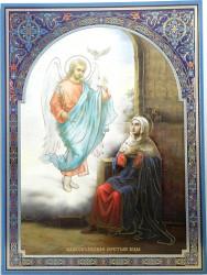 Icoana ortodoxa a Bunei Vestiri 30x40cm