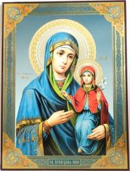 Icoana ortodoxa Sfanta Ana cu Maica Domnului