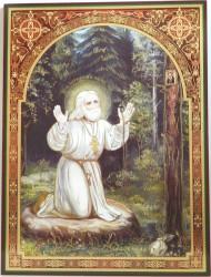 Icoana Sfantul Serafim de Sarov 30x40 cm