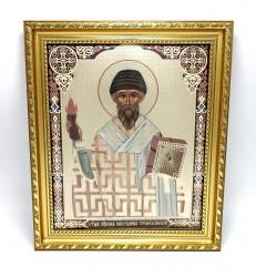 Icoana Sfantului Spiridon al Trimitundei in rama