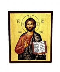 Icoana Domnului nostru Iisus Hristos