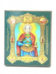 Icoana ortodoxa medalion Sfântul Mina