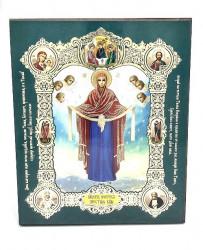 Icoana medalion Braul Maicii Domnului