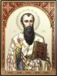 Icoana Sfantul Vasile cel Mare 18x15cm
