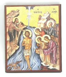 Icoana Botezul Domnului Boboteaza