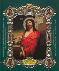 Icoana medalion Iisus Hristos legat