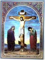 Icoana Rastignirea Domnului Iisus Hristos 30x40 cm
