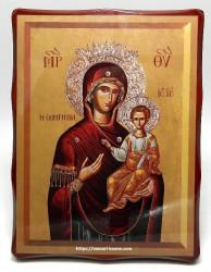 Icoana bizantina pe lemn Maica Domnului cu Pruncul