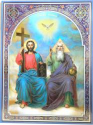 Icoana Sfintei Treimi-Treimea Psaltirii