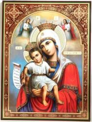 Icoana Maica Domnului cu Pruncul Iisus Hristos 30x40 cm