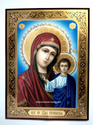 Icoana Ortodoxa a Maicii Domnului din Kazan