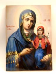 Icoana Sfanta Ana cu Sfanta Maria
