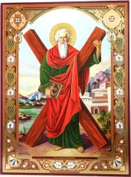 Icoana Sfantul Apostol Andrei 30x40 cm