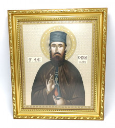 Icoana Sfântul Efrem cel Nou in rama