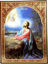 Icoana Iisus Hristos in Gradina Ghetsimani