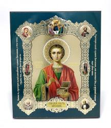 Icoana medalion Sfantul Pantelimon
