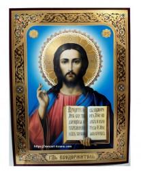 Icoana Ortodoxa Iisus Hristos Kazan