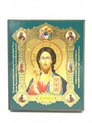 Icoana medalion Iisus binecuvântând