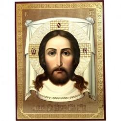 Icoana Ortodoxa Chipul Mantuitorului