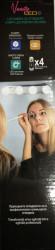 Lampa 4 leduri pentru oglinda baie transforma oglinda într-o oglindă de machiaj profesională cu 4 becuri.
