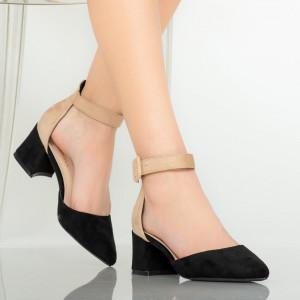 Мила бежови дамски обувки