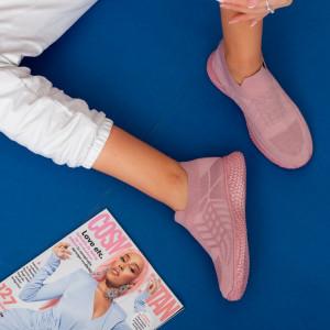 Adidasi дама Lany розово