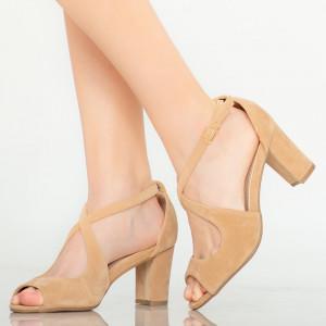Бежови дамски сандали