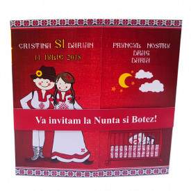 Invitatie 2 in 1 Nunta-Botez Regal NB4
