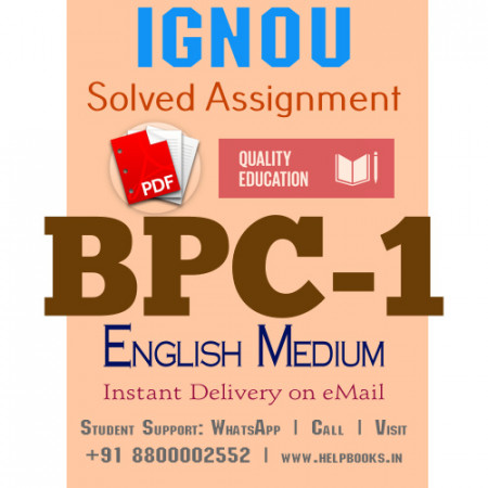 Download BPC1 IGNOU Solved Assignment 2020-2021 (English Medium)