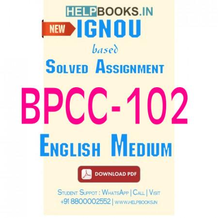 Download BPCC102 Solved Assignment 2020-2021 (English Medium)-Biopsychology BPCC-102