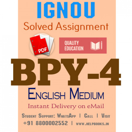 Download BPY4 IGNOU Solved Assignment 2020-2021 (English Medium)