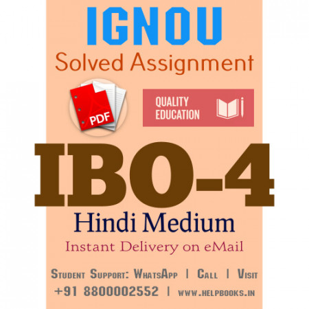 Download IBO4 IGNOU Solved Assignment 2020-2021 (Hindi Medium)