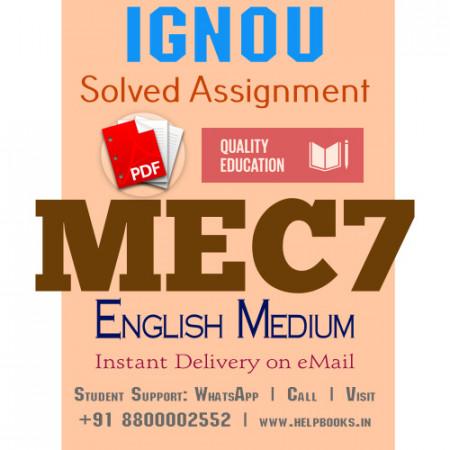 Download MEC7 IGNOU Solved Assignment 2020-2021 (English Medium)