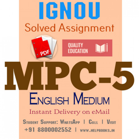 Download MPC5 IGNOU Solved Assignment 2020-2021