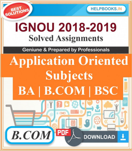 IGNOU Application Oriented Elective Subjects Solved Assignments | e-Assignment Copy | 2020-21