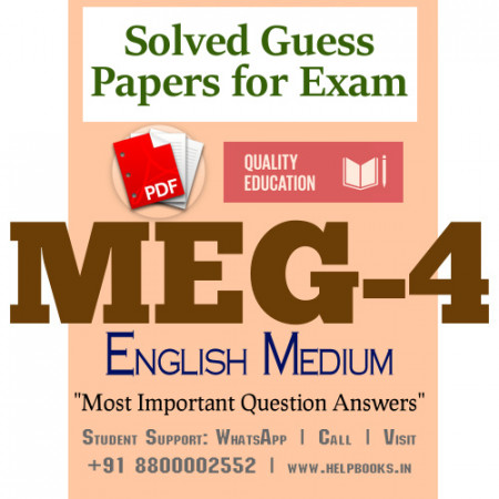 MEG4 IGNOU Solved Sample Papers/Most Important Questions Answers for Exam