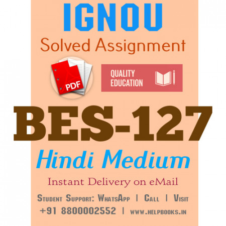 Download BES127-IGNOU B.ed Solved Assignment 2020-2021 (Assessment for Learning) (Hindi Medium)